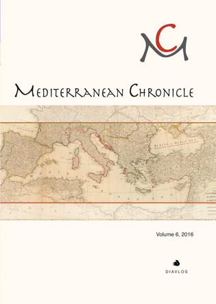 Mediterranean Chronicle (vol. 1-8)